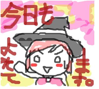 Cocolog_oekaki_2008_12_01_02_30