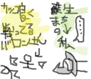 Cocolog_oekaki_2008_12_01_02_52