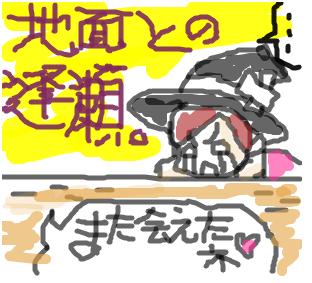 Cocolog_oekaki_2008_12_02_01_45