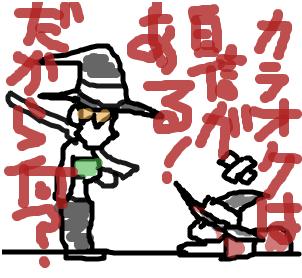 Cocolog_oekaki_2008_12_03_01_55