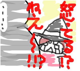 Cocolog_oekaki_2008_12_04_01_10