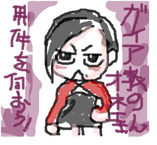 Cocolog_oekaki_2008_12_04_23_25