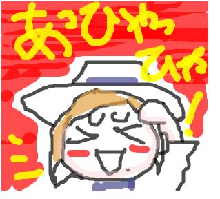 Cocolog_oekaki_2008_12_09_04_01