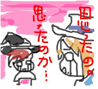Cocolog_oekaki_2008_12_09_04_23