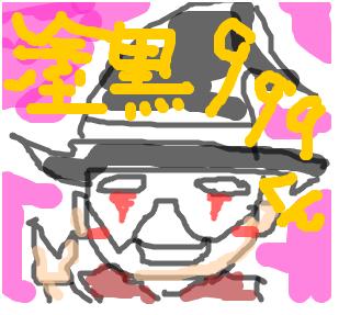Cocolog_oekaki_2008_12_12_04_21