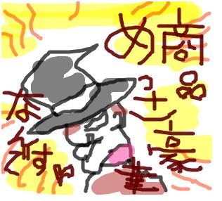 Cocolog_oekaki_2008_12_16_15_44