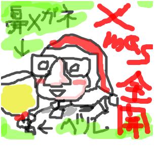 Cocolog_oekaki_2008_12_17_02_12