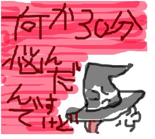 Cocolog_oekaki_2008_12_18_01_19