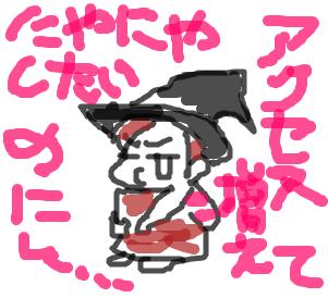 Cocolog_oekaki_2008_12_18_01_28