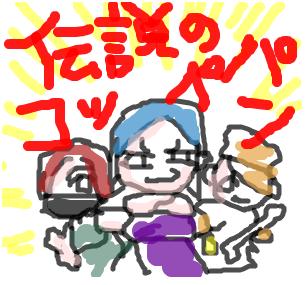 Cocolog_oekaki_2008_12_19_19_53