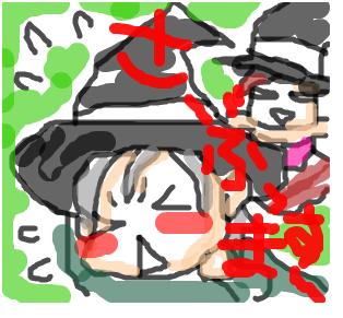 Cocolog_oekaki_2008_12_23_04_47