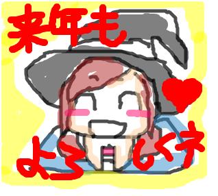 Cocolog_oekaki_2008_12_31_21_34