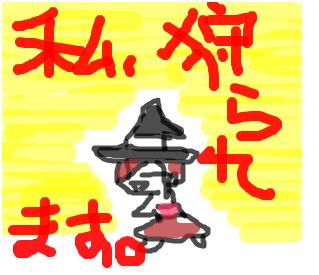 Cocolog_oekaki_2009_01_01_21_49