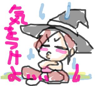 Cocolog_oekaki_2009_01_03_22_45