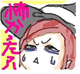 Cocolog_oekaki_2009_01_04_22_15