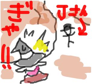Cocolog_oekaki_2009_01_04_22_31