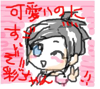 Cocolog_oekaki_2009_01_05_21_10