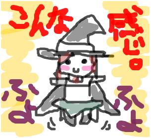 Cocolog_oekaki_2009_01_05_21_22
