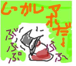 Cocolog_oekaki_2009_01_05_21_37