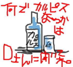 Cocolog_oekaki_2009_01_12_23_50