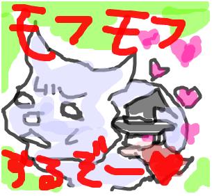Cocolog_oekaki_2009_01_15_22_49
