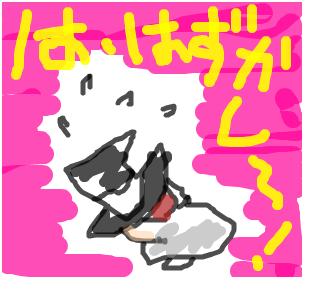 Cocolog_oekaki_2009_01_16_21_26
