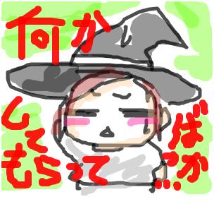 Cocolog_oekaki_2009_01_17_23_04