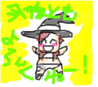 Cocolog_oekaki_2009_01_18_23_21