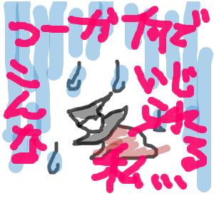 Cocolog_oekaki_2009_01_19_21_37