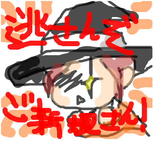 Cocolog_oekaki_2009_01_22_12_49