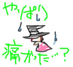 Cocolog_oekaki_2009_01_22_19_32