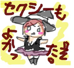 Cocolog_oekaki_2009_01_23_20_43