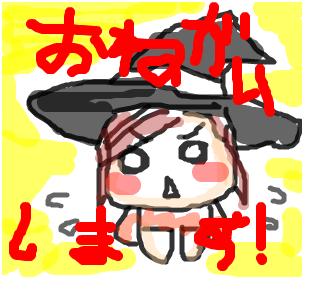 Cocolog_oekaki_2009_01_25_14_54