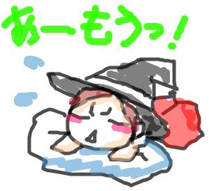 Cocolog_oekaki_2009_01_26_22_47