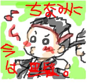 Cocolog_oekaki_2009_01_27_22_18