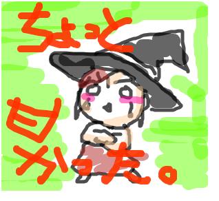 Cocolog_oekaki_2009_01_28_14_04
