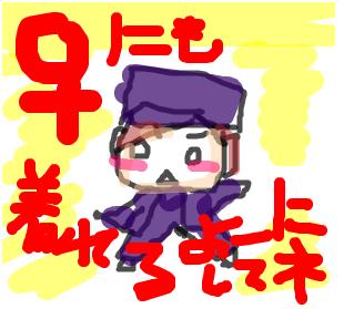 Cocolog_oekaki_2009_01_28_21_52