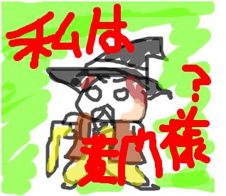 Cocolog_oekaki_2009_01_31_22_19