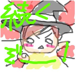 Cocolog_oekaki_2009_02_15_23_10