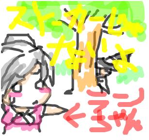 Cocolog_oekaki_2009_02_20_17_54