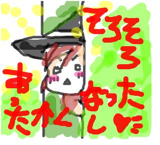 Cocolog_oekaki_2009_02_20_18_05