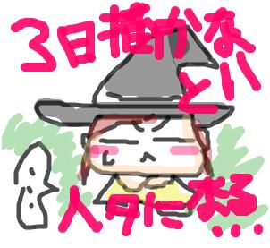 Cocolog_oekaki_2009_02_24_19_22