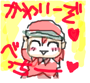 Cocolog_oekaki_2009_03_01_14_16