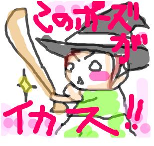 Cocolog_oekaki_2009_03_02_20_22