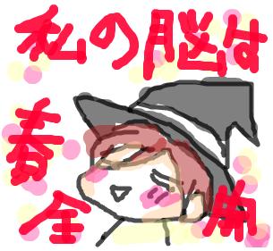Cocolog_oekaki_2009_03_11_16_43
