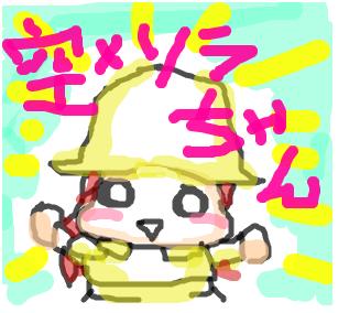 Cocolog_oekaki_2009_03_13_22_22