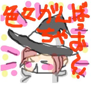 Cocolog_oekaki_2009_04_02_22_35