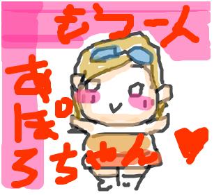 Cocolog_oekaki_2009_04_04_20_59