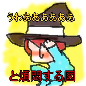 Cocolog_oekaki_2009_05_19_16_57