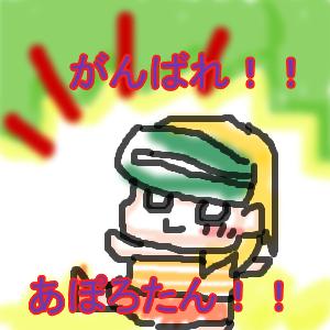 Cocolog_oekaki_2009_06_01_19_01